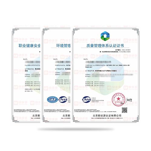 ISO50430工程认证