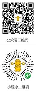 漳州小财神公众号
